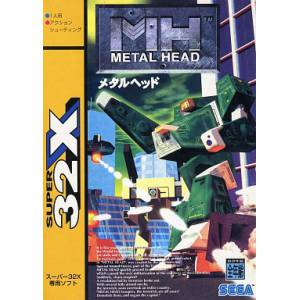 Metal Head [32X - occasion BE]