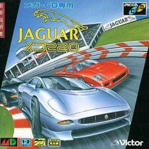 Jaguar XJ220 [MCD - Used Good Condition]