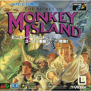 The Secret of Monkey Island [MCD - occasion BE]