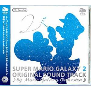 Super Mario Galaxy 2 OST [Club Nintendo Japan]