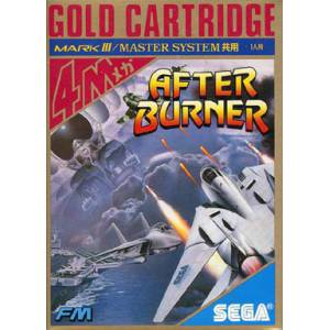 After Burner [M3 - Used Good Condition]