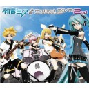 Hatsune Miku Project Diva 2nd - Non Stop Mix Collection [CD + DVD]