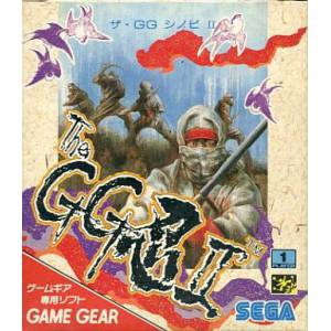 The GG Shinobi 2 [GG - Used Good Condition]
