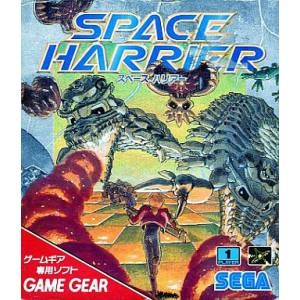 Space Harrier [GG - Used Good Condition]