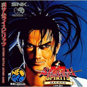 Shin Samurai Spirits - Haohmaru Jigokuhen / Samurai Shodown 2 [NG CD - Used Good Condition]