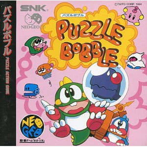 Puzzle Bobble / Bust A Move [NG CD - Used Good Condition]
