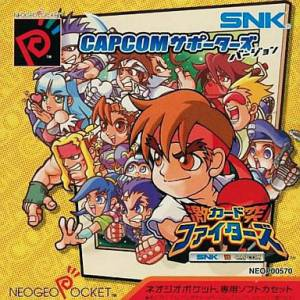SNK VS Capcom Gekitotsu Card Fighters - Capcom Supporters Version [NGPC - Used Good Condition]