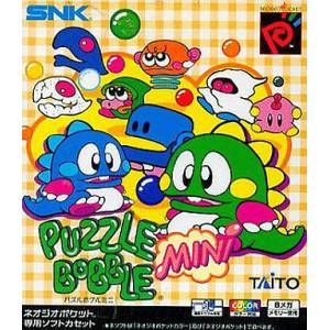 Puzzle Bobble Mini / Bust A Move Pocket [NGPC - Used Good Condition]