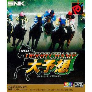 Neo Derby Champ Daiyosou [NGPC - Occasion BE]