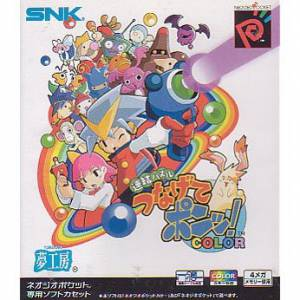 Renketsu Puzzle - Tsunagete Pon Color / Puzzle Link [NGPC - Occasion BE]