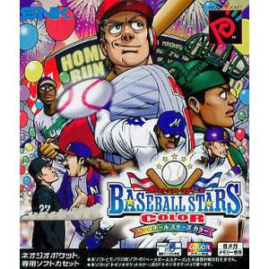 Baseball Stars Color [NGPC - Occasion BE]