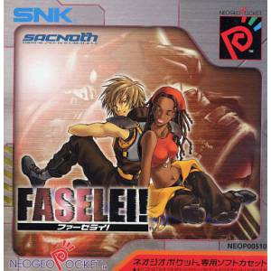 Faselei! [NGPC - Occasion BE]