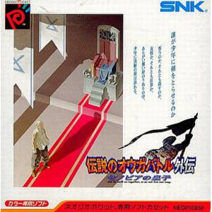 Densetsu no Ogre Battle Gaiden - Zenobia no Ouji / Ogre Battle - Legend of the Zenobia Prince [NGPC - Occasion BE]
