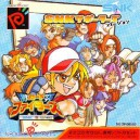 SNK VS Capcom Gekitotsu Card Fighters - SNK Supporters Version [NGPC - Used Good Condition]