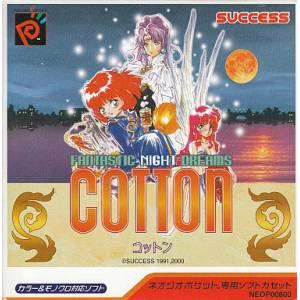 Cotton - Fantastic Night Dreams [NGPC - Occasion BE]