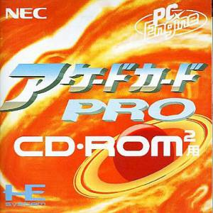 Arcade Card Pro [PCE ACD - used good condition]