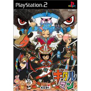 Gitaroo Man [PS2 - brand new]