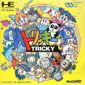 Tricky / Tricky Kick [PCE - used good condition]