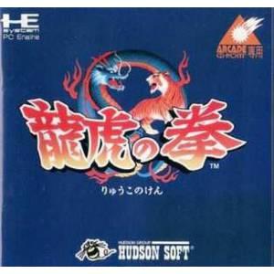 Ryuuko no Ken / Art of Fighting [PCE ACD - occasion BE]