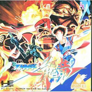Strider Hiryu [PCE ACD - occasion BE]