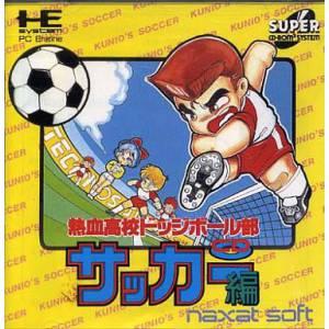 Nekketsu Koukou Dodge Ball Bu CD Soccer Hen [PCE SCD - used good condition]