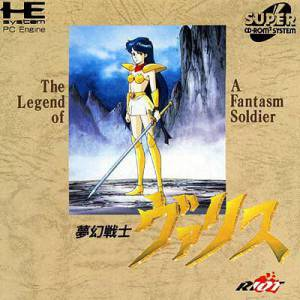 Mugen Senshi Valis - The Legend of a Fantasm Soldier [PCE SCD - used good condition]