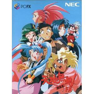 Tenchi Muyo! Ryououki FX [PCFX - used good condition]