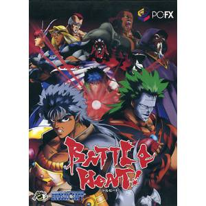 Battle Heat [PCFX - used good condition]