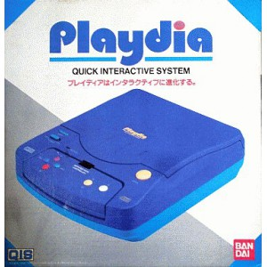 Bandai Playdia - complete in box [used good condition]