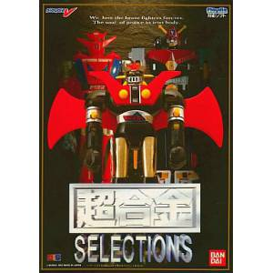 Chougoukin Selections [PD - used good condition]