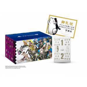 PlayStation ® Vita TV × Dangan Ronpa 1 - 2  Limited Edition (VTE-1000AB01) [new]