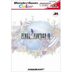Final Fantasy IV [WSC - Used Good Condition]