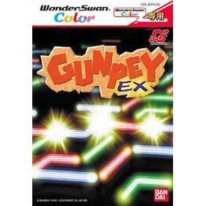 Gunpey EX [WSC - Used Good Condition]