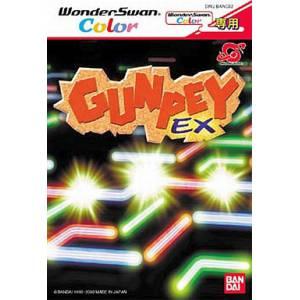 Gunpey EX [WSC - Used Good Condition]