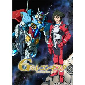 Mobile Suit Gundam G no Reconguista Vol. 5 - Amazon.co.jp Limited [Blu-ray - Region Free]