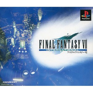 Final Fantasy VII International [PS1 - Used Good Condition]