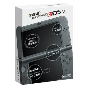 New Nintendo 3DS LL (XL) - Metallic Black [Brand New]
