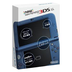 New Nintendo 3DS LL (XL) - Metallic Blue [Brand New]