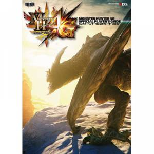 Monster Hunter 4 G - Official Players Guide + CD