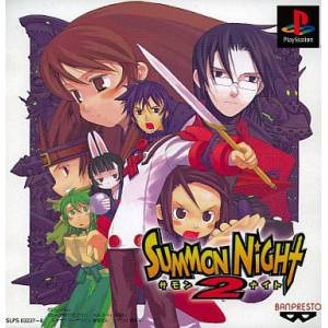 Summon Night 2 [PS1 - occasion BE]