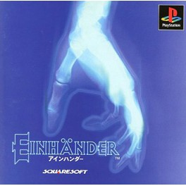 Einhander [PS1 - Used Good Condition]