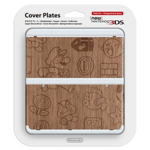 Cover Plates - No. 24 [New 3DS]