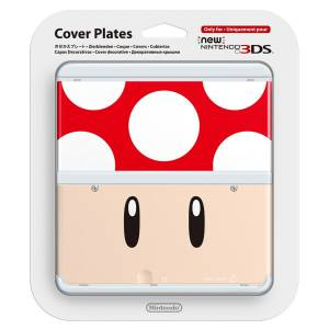 Cover Plates - No. 19 [New 3DS]