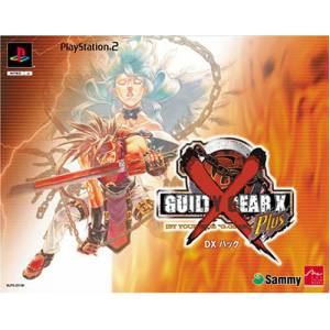 Guilty Gear X Plus DX Pack [PS2 - brand new]