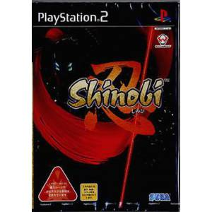 Shinobi [PS2 - occasion BE]