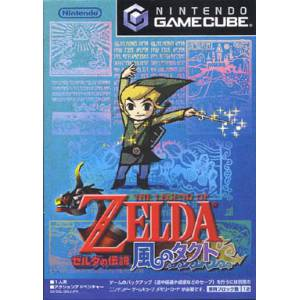 Zelda no Densetsu - Kaze no Takuto / The Legend of Zelda - The Wind Waker [NGC - used good condition]