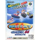 Wave Race 64 (Rumble Version) [N64 - used good condition]