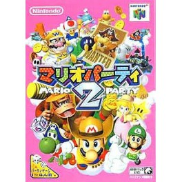 Mario Party 2 [N64 - used good condition]