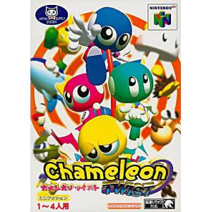 Chameleon Twist [N64 - used good condition]