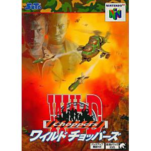 Wild Choppers / Chopper Attack [N64 - occasion BE]
